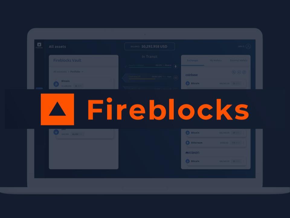 Fireblocks