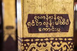 MYANMAR_9880