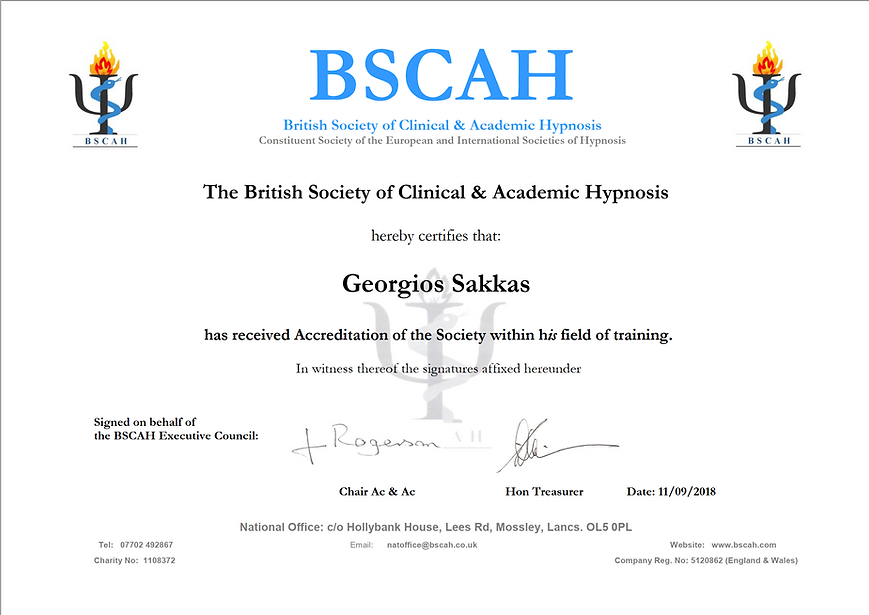 BSCAH-accreditation.PNG