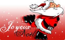 Passage roulettes et Noël USM
