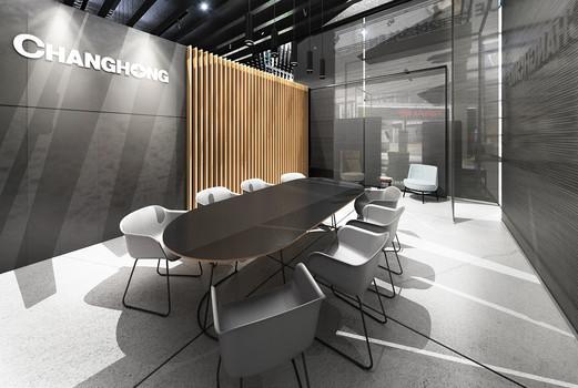 CHANGHONG meeting space