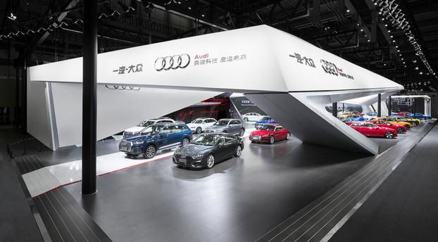 Audi Schenzhen 2019