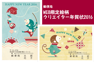 日本郵便・ネット印刷サービス