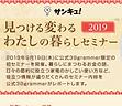 スクリーンショット 2020-08-02 13.41.00.png