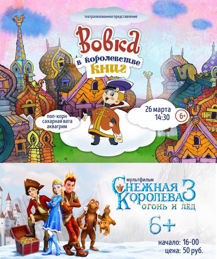 Неделя детской книги в КДЦ