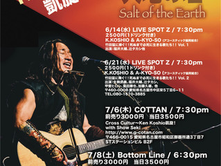 Events in Japan!