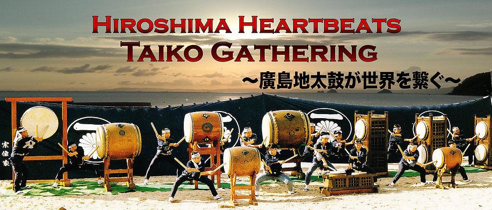 Taiko Hozonkai concert 2019 web.jpg