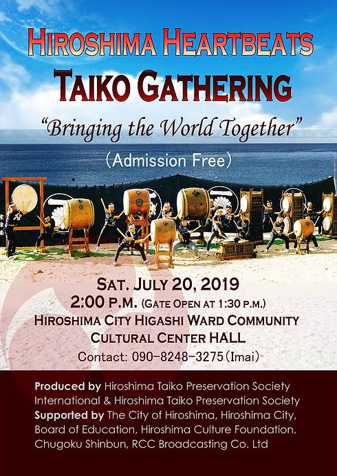 Taiko Hozonkai concert 2019-2- English.j