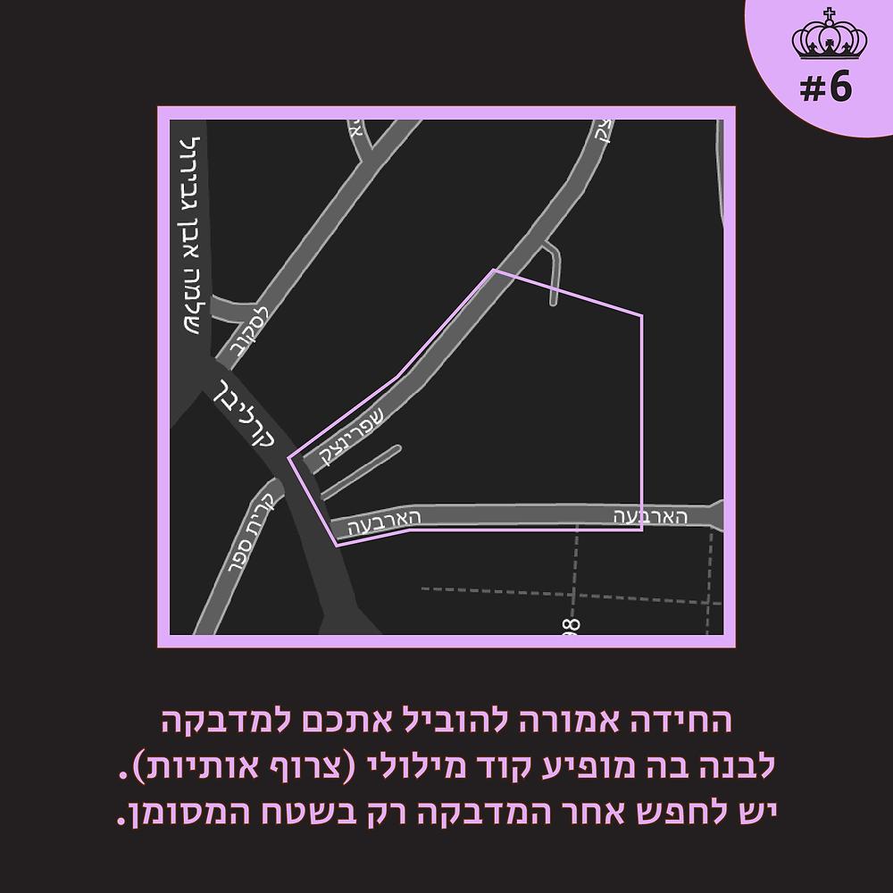 מפה חידת המלך סינמטק