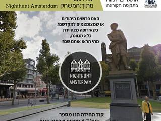 יהודים בגולה הוירטואלית