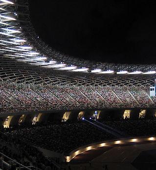 IMG_1491b National Stadium of Taiwan.jpg