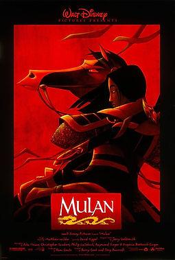 Mulan 1998 poster.jpg