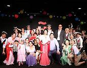 Asociación de la Zarzuela de Japón