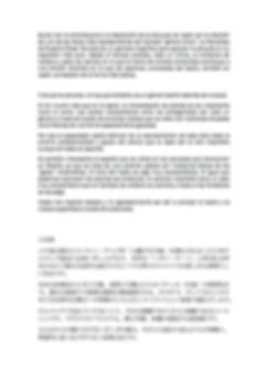 人騒がせな娘・初演・館長メッセージ のコピー②.jpg