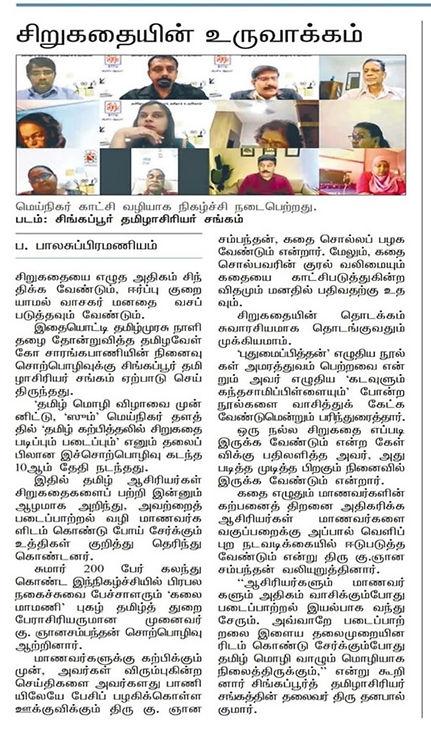 TM article.jpg