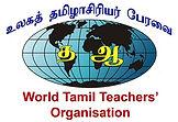 World Tamil Teachers Organisation_logo.j