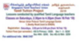 Tuition banner - 2019_mini.jpg