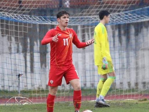 Beşiktaş'ın Genç Transferi: Besar Gudjufi