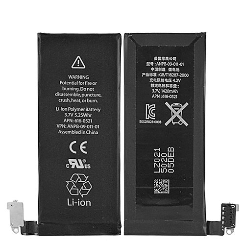 iPhone 5 Series Battery