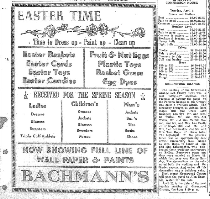 A 1952 Easter Treat from Bachmann's