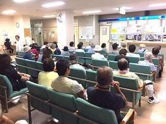 宮上病院 鹿児島県大島郡徳之島町亀津 外来 待合室