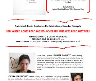 Jennifer Tamayo's [RED MISSED ACHES]: The Launch Party!