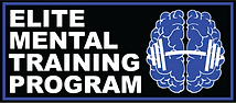 Elite Mental Training Program - Logo .pn