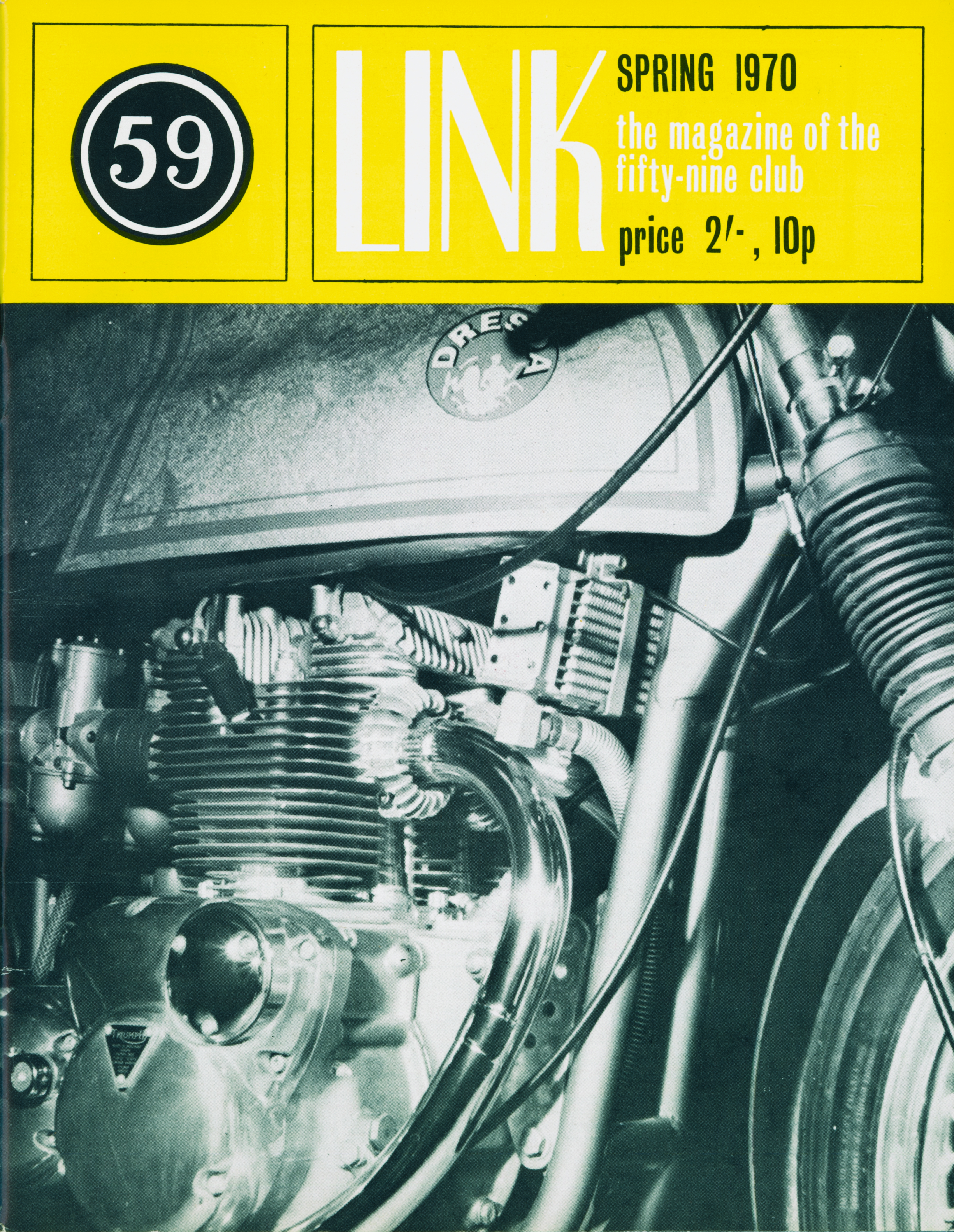 link spring 70.jpg