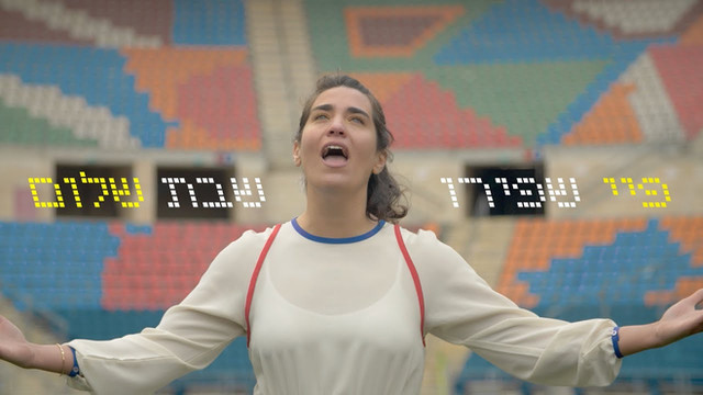 "Feye Shapiro - ""Shabbat Shalom || פיי שפירו - שבת שלום"