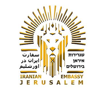 IRANI.png