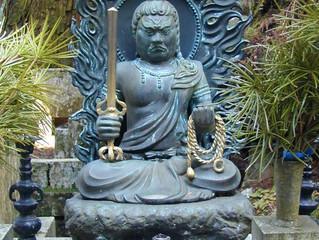 Fudô Myô-ô. La deidad tutelar de los samurais.