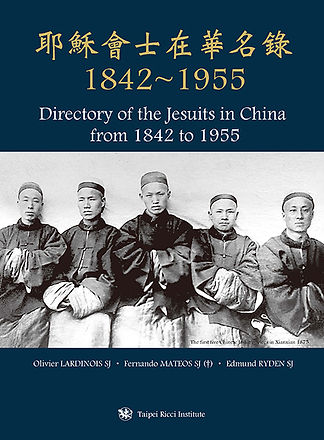 Jesuits in China cover small.jpg