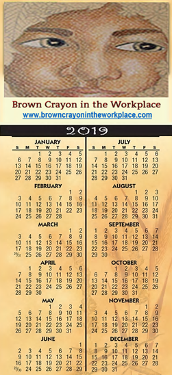 2019 Calendar  ❤