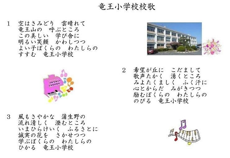 gakkousyouk-001.jpg