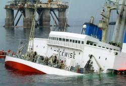 Sinking Cargo Monster Ship.jpg
