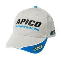APICO CAP BB GREY_M.jpg