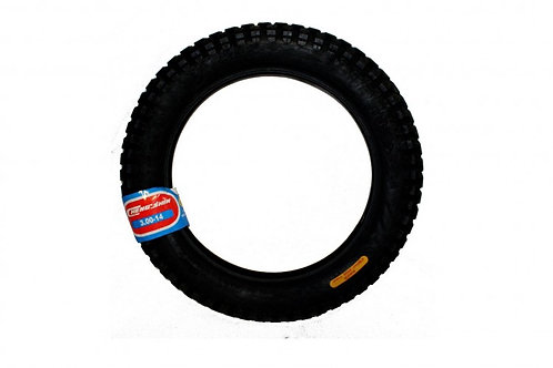 20.0 Racing Rear Tyre. TYR011604