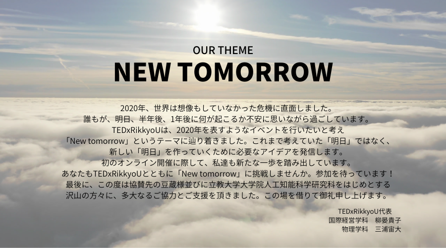 NEW TOMORROW.png