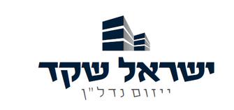 ישראל שקד.png