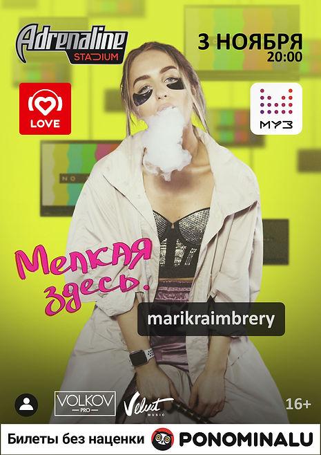 marimsk_solo.jpg
