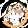 猫のアイコン背景抜き.png