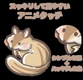 サイトデザインアニメ.png