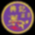 logo_hangkei.png