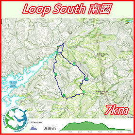 四葉草接力賽南圈 Lucky Clove Relay Loop South