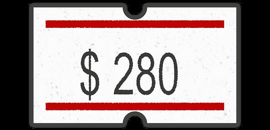 Goose Run price-42.png