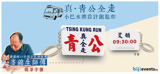 Minibus_sign_4.png