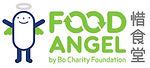 food angel_web.jpg