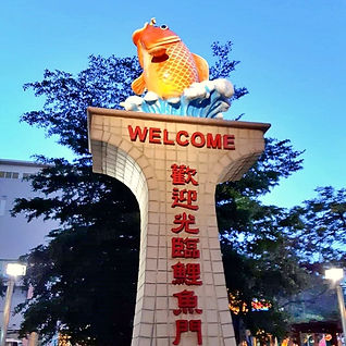 Lei Yue Mun_600.jpg