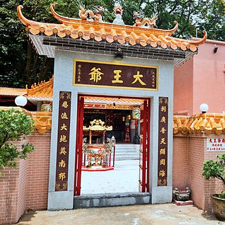 Tai Po_Tai Wong Yeh Shrine_sq_600.jpeg