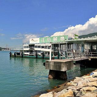 Tsuen Wan Pier_Sq_600.jpg
